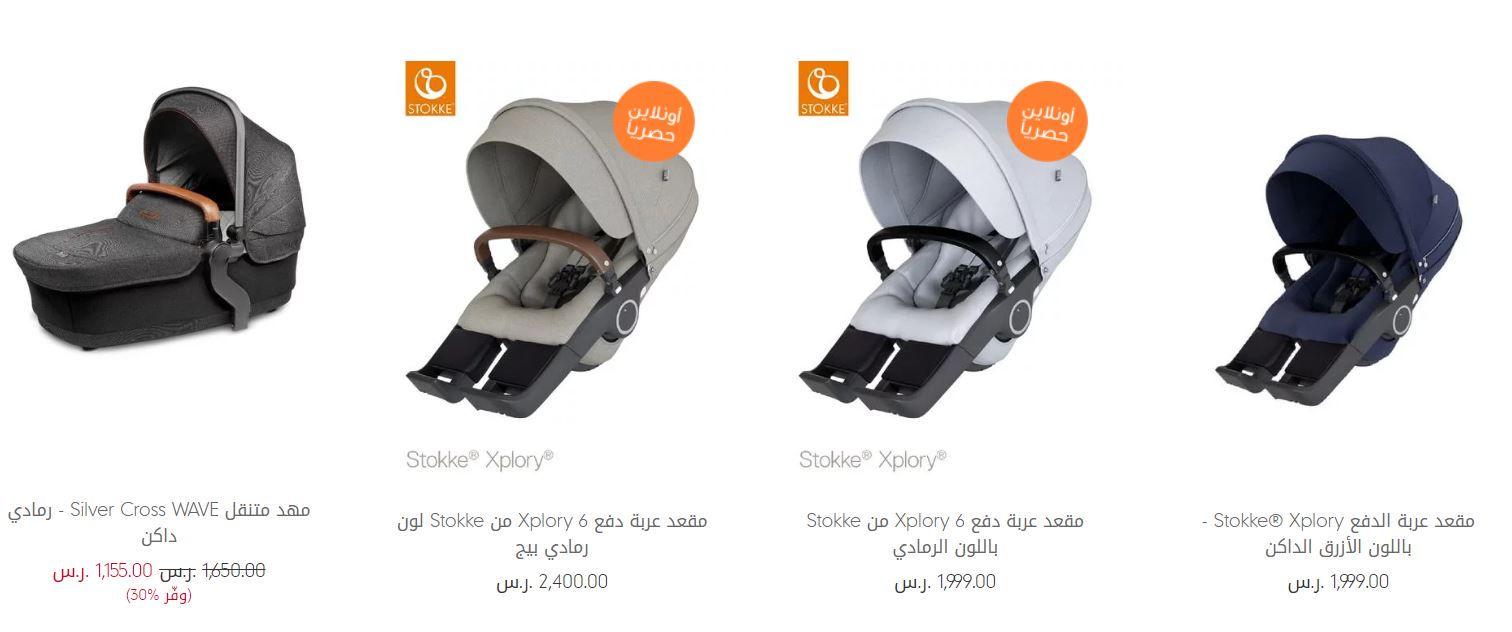 عربات mothercare للاطفال